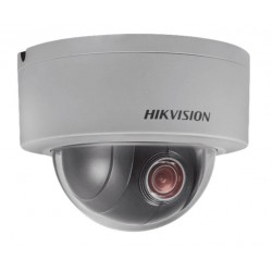 Hikvision Speed Dome 4X